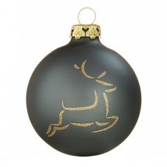 Christbaumkugeln Grau.Weihnachtskugeln Grau Anthrazit Shop Weihnachtskugeln De